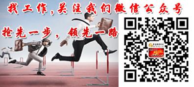 咸宁人才网微信找工作,抢先一步,领先一路!