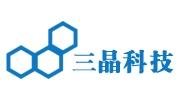 湖北三晶生物科技股份有限公司